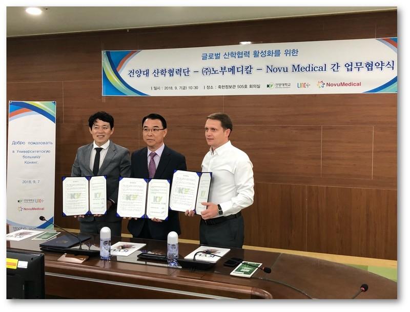 Ассоциация NovuMedical заключила договор о многолетнем сотрудничестве с Университетом Конянг в Южной Корее