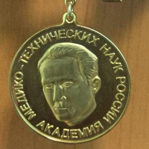 Событие года в сфере оздоровления: NovuMedical получила высшую награду Академии медико-технических наук
