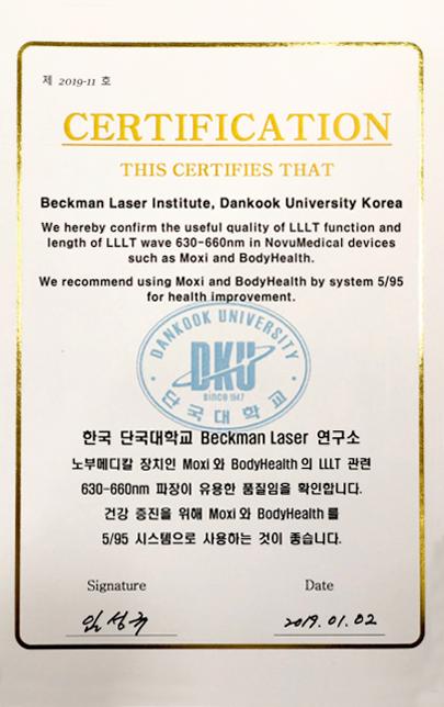 sertificat 0003