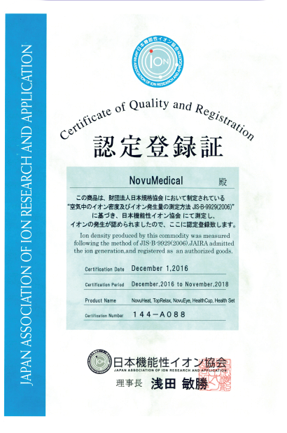 sertificat 0004