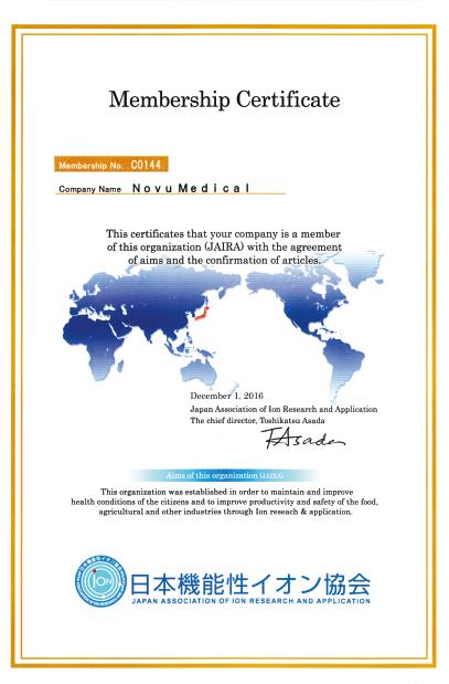 sertificat 0005