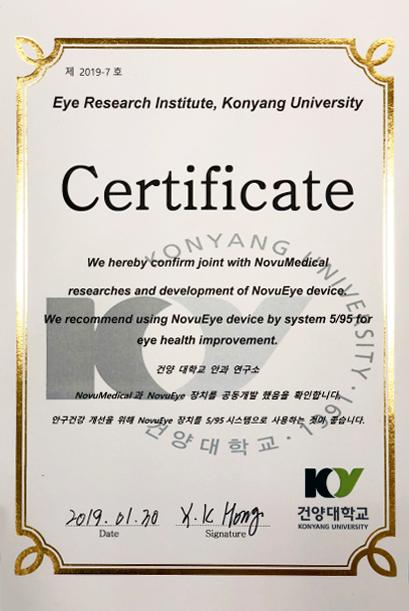 sertificat 0006