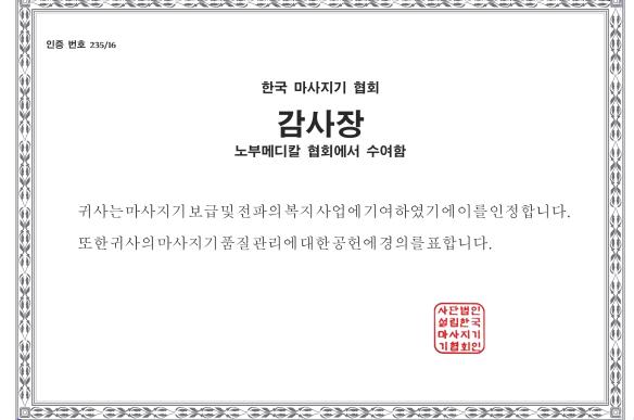 sertificat 0008