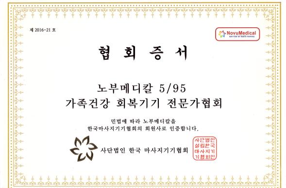sertificat 0009