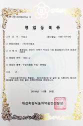 sertificat_0002