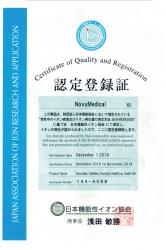 sertificat_0004