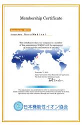 sertificat_0005