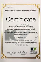sertificat_0006