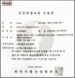 sertificat_0007