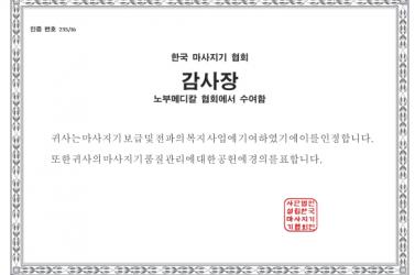 sertificat_0008
