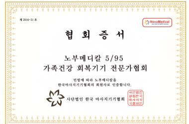 sertificat_0009